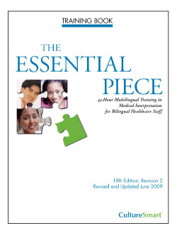 The Essential Piece Manual Cover